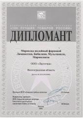 100 лучших товаров России 2016 (мармелад)