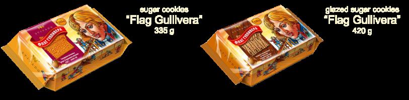 Flag Gullivera